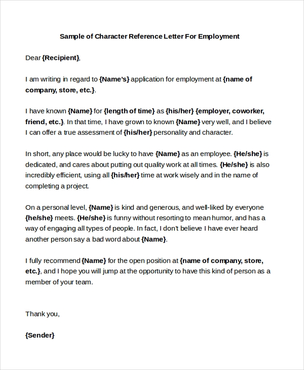 Job character reference template character reference letter employee gallery letter expocarfo Image collections
