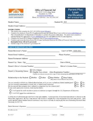 Savannah state loans
