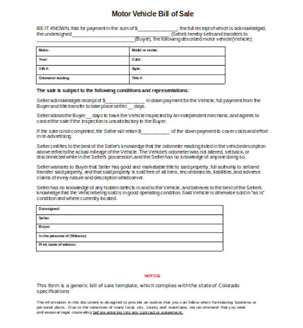basic dmv bill of sale form