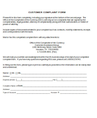 general customer complaint form