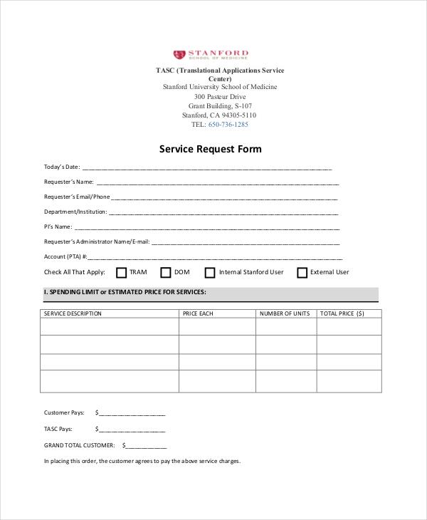 medicine service request form