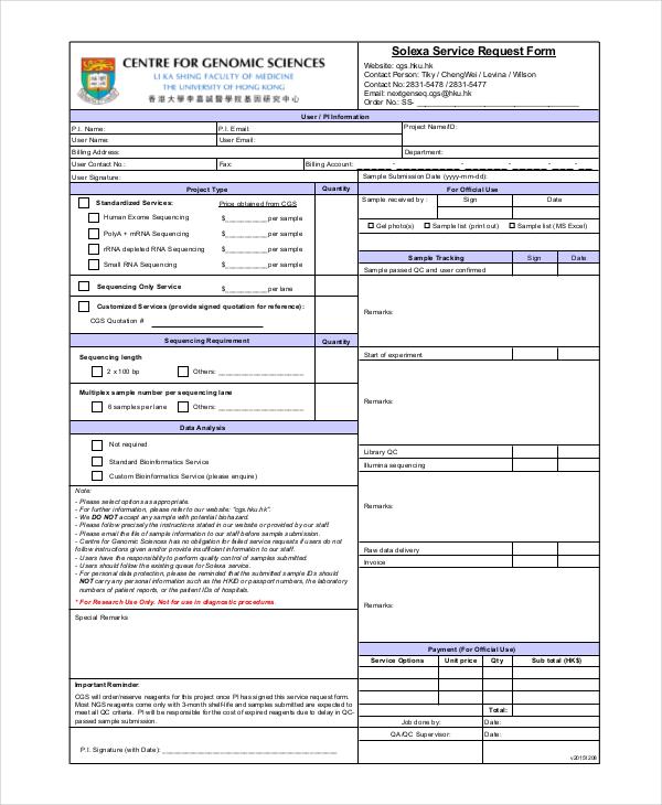 solexa service request form1