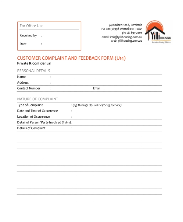 Customer Complaint Form   Free Pdf Doc