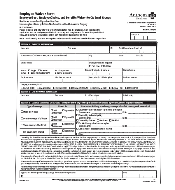 employee medical waiver form