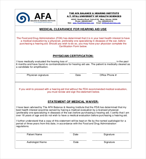 hearing aid medical waiver form