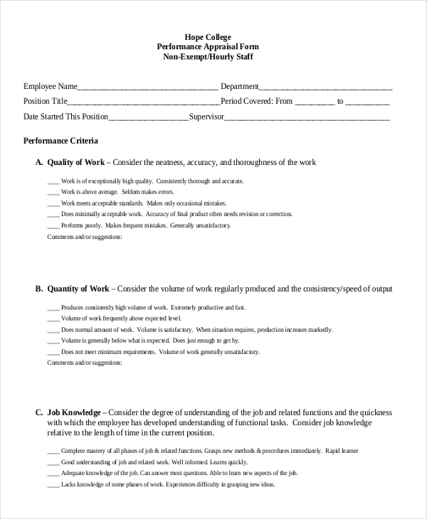 hourly performance appraisal form