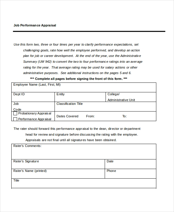 job performance appraisal form