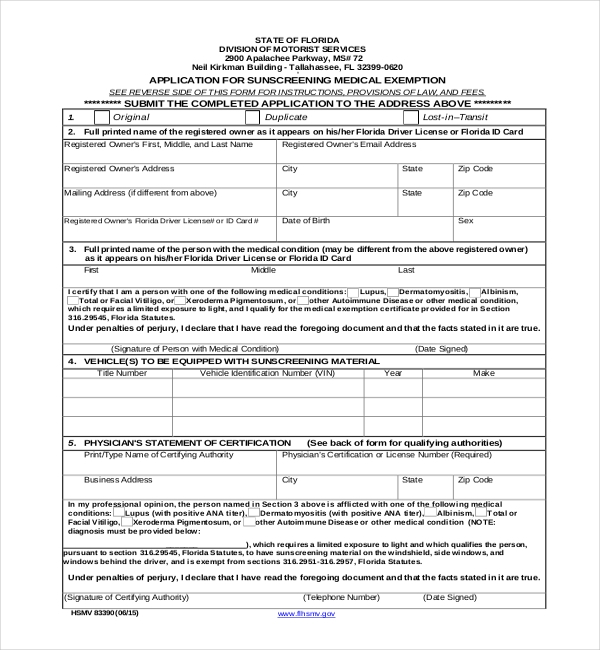 military medical waiver form