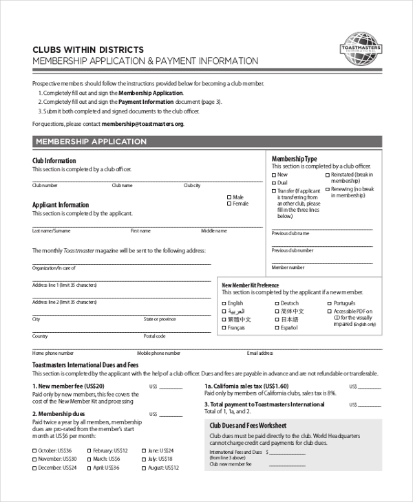 club membership application form