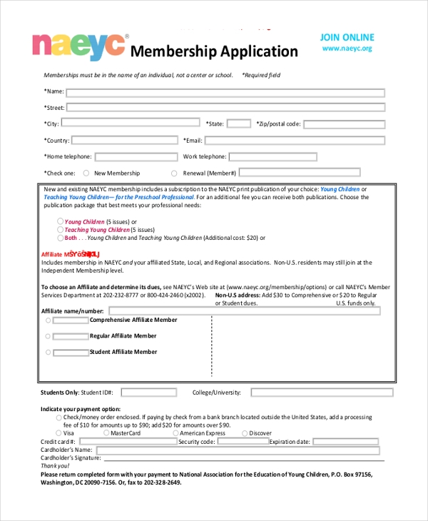 education membership application form