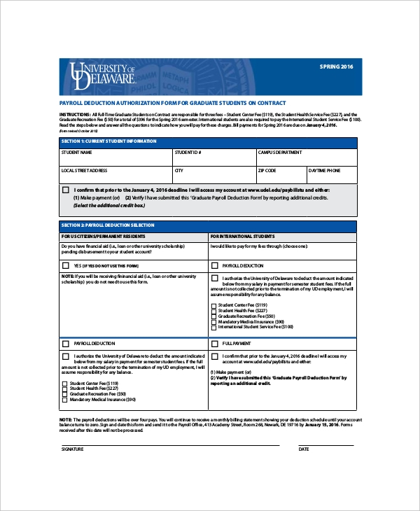 graduate payroll deduction form