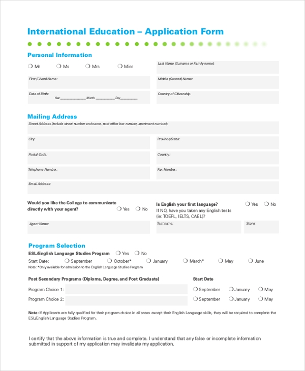 international education college application form