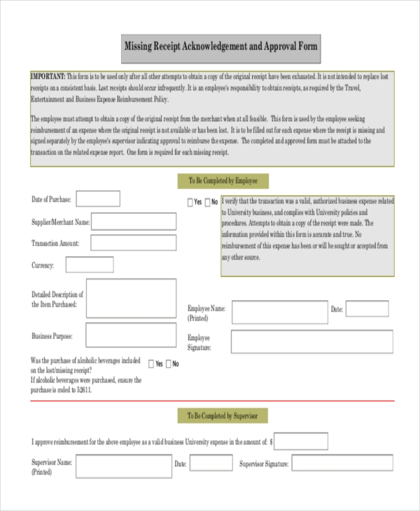 missing receipt acknowledgement and approval form