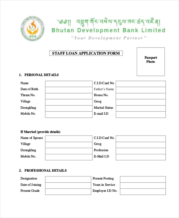 Loan Application Forms  Loan Form Sample
