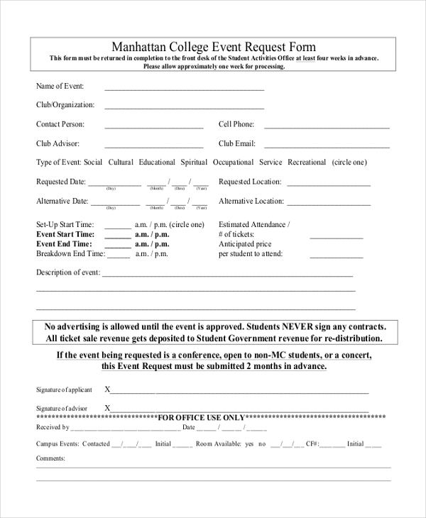 college event request form