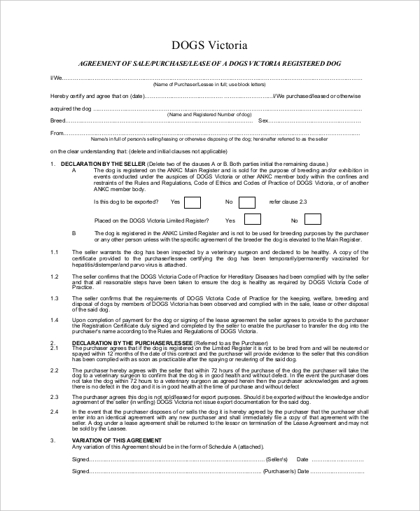 dog purchase agreement form