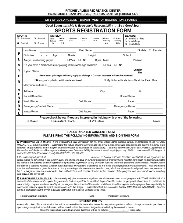 sport event registration form