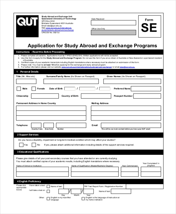 student exchange application form
