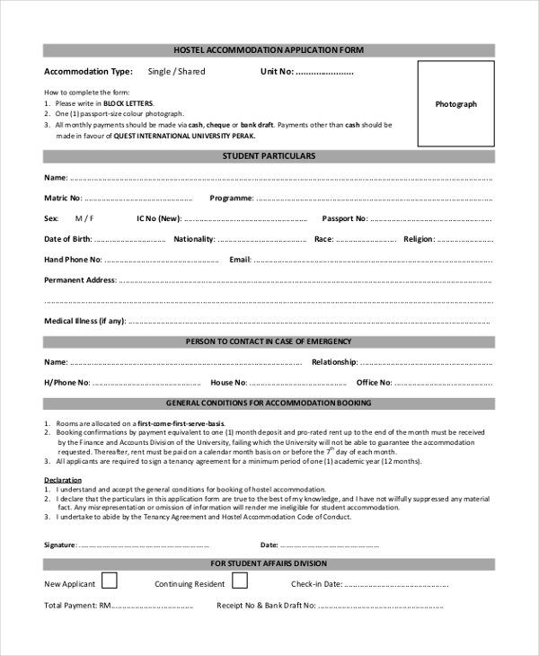 student hostel application form