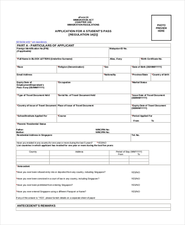 student pass application form
