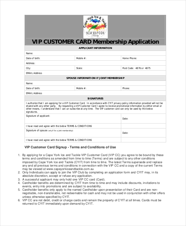 vip membership application form