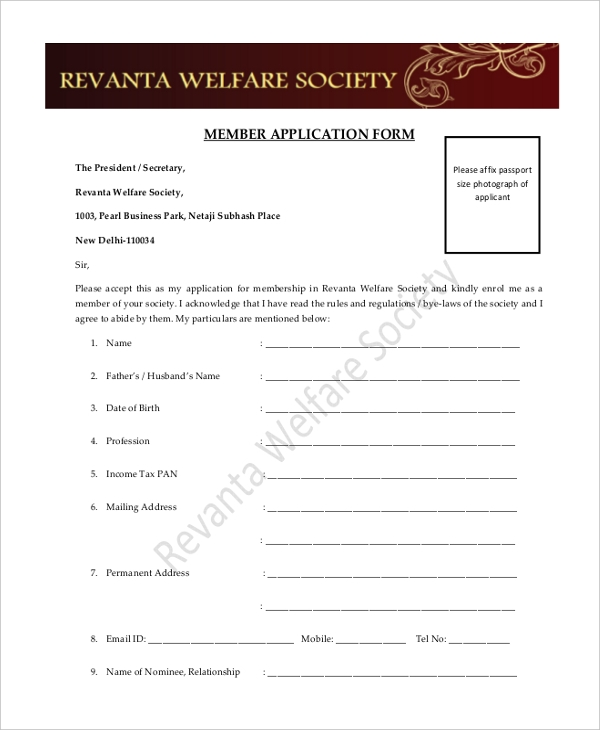 12 sample membership application forms sample forms