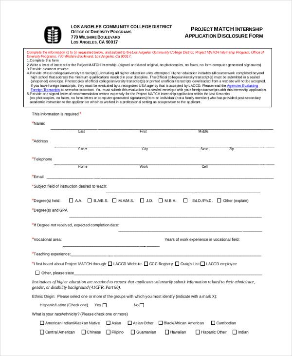 application disclosure form