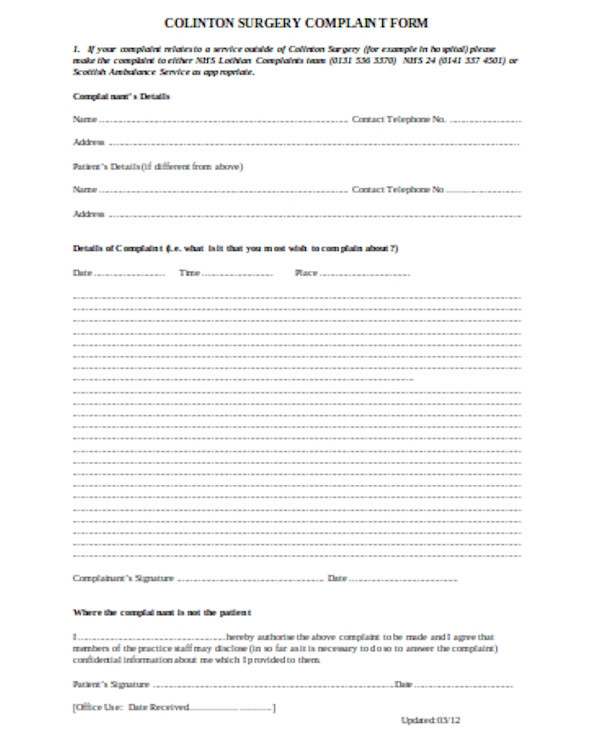 basic patient complaint form