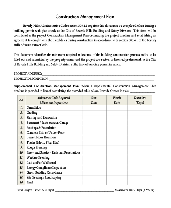 construction management form