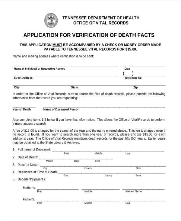 death certificate verification form