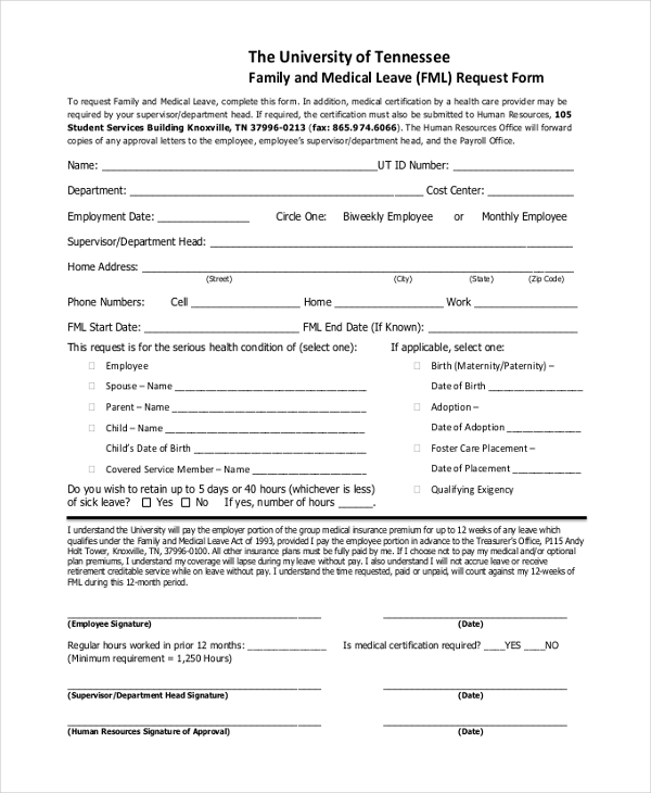 hr request form