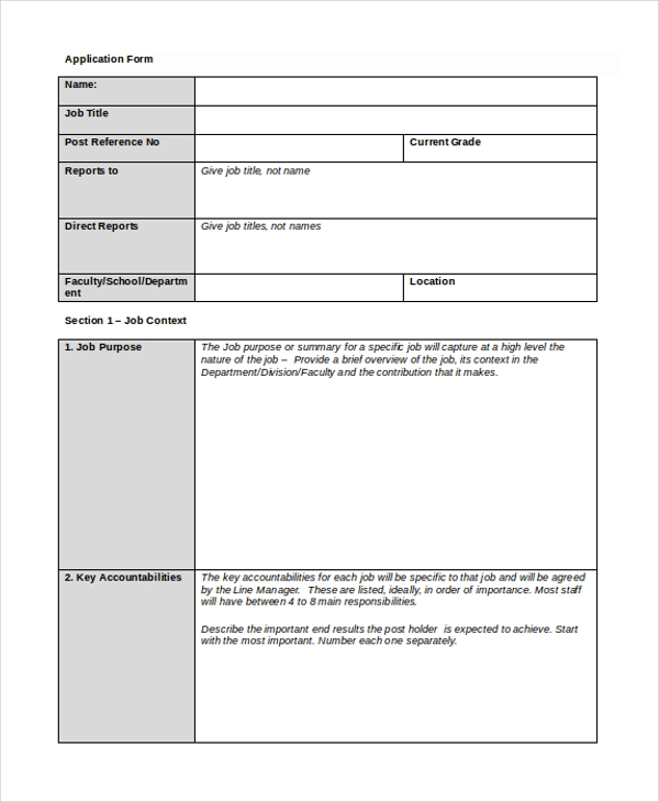 job evaluation application form