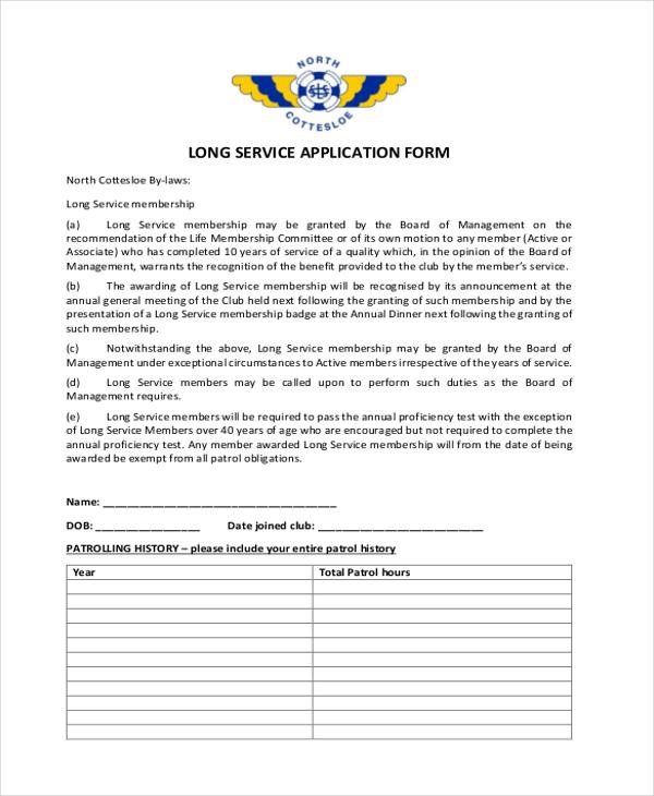 long service application form