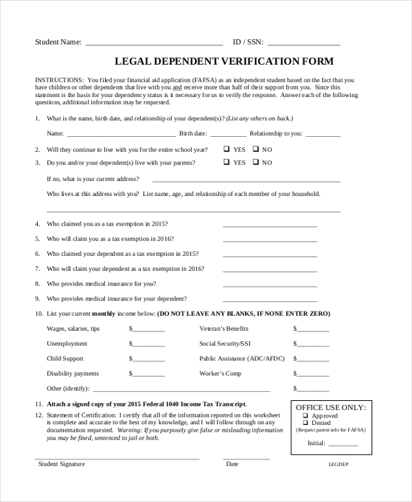 legal verification form
