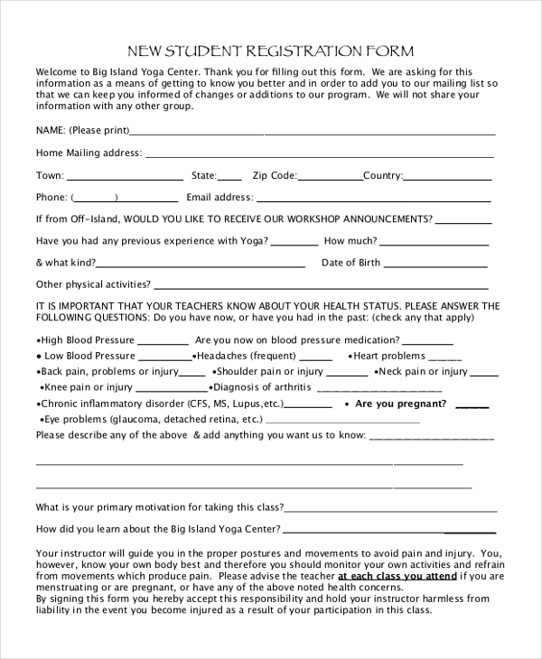 new student registration form