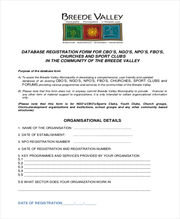 ngo database registration form