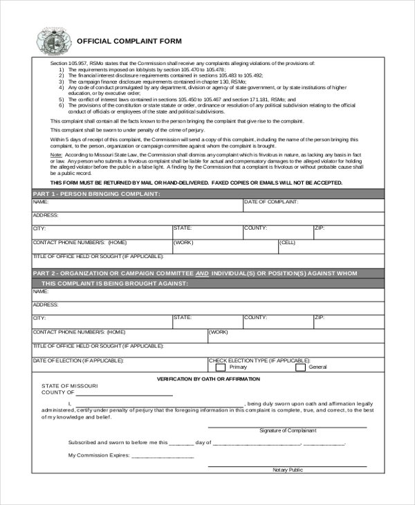 official complaint form