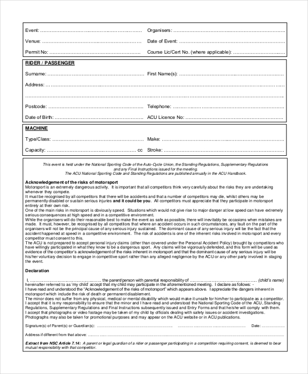 parental agreement form single event