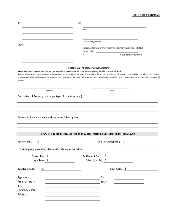real estate verification form