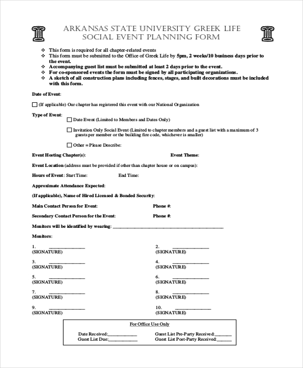 social event planning form