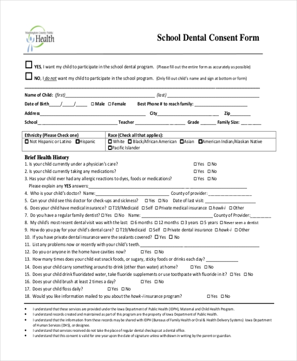 school dental consent form