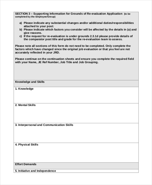 schools job re evaluation policy form