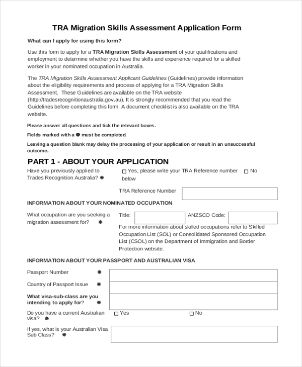 Skills Assessment Application Form