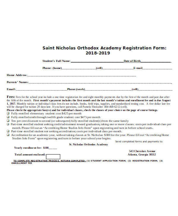 standard student registration form