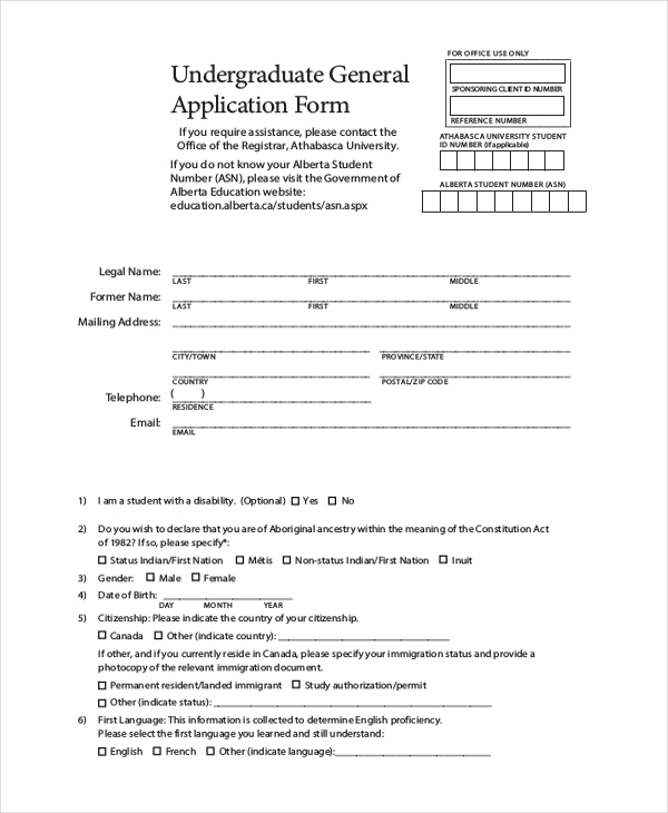 undergraduate general application form