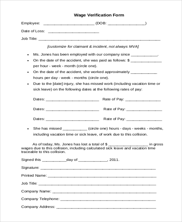 wage verification form