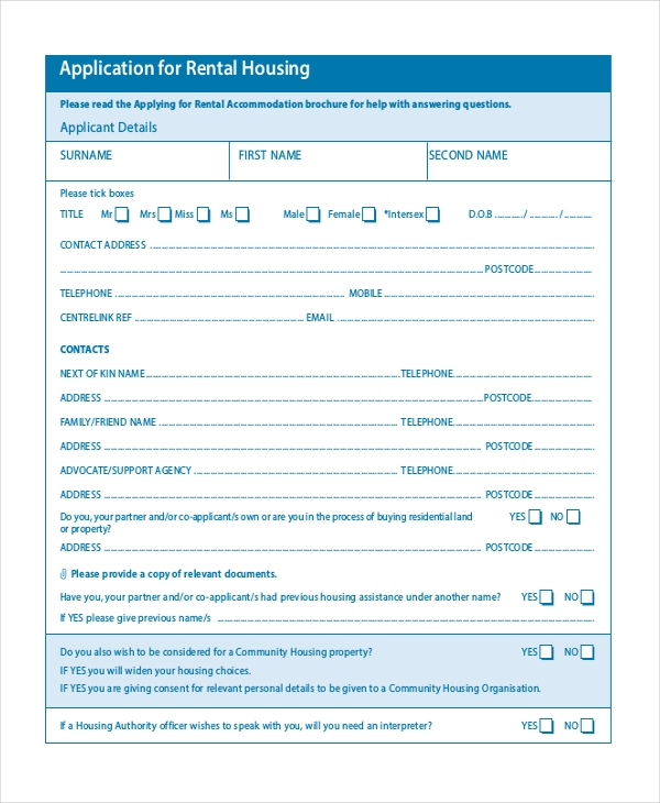 rental house application form