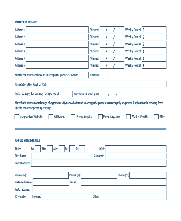 rental property application form