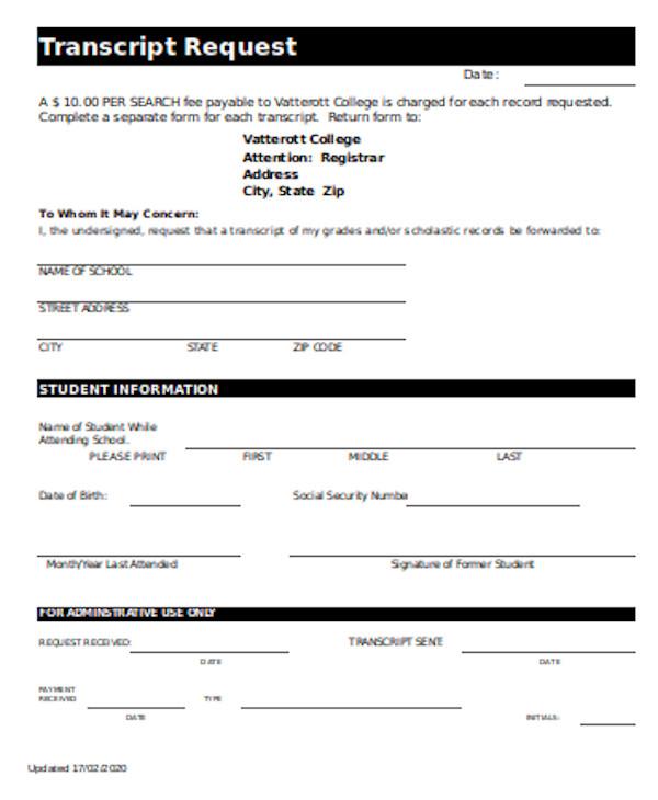 basic transcript request form