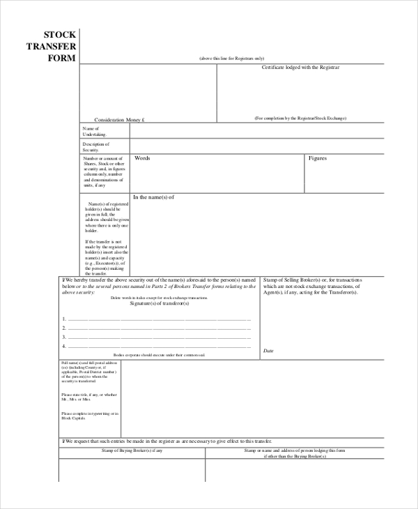 blank stock transfer form1